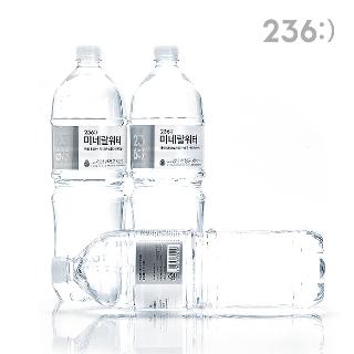 [1212타임] 236:) 미네랄워터 2L x 12병
