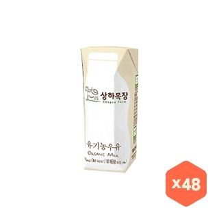 [대용량] 상하목장 유기농 멸균 우유 48팩(125ml x 24팩->2박스)