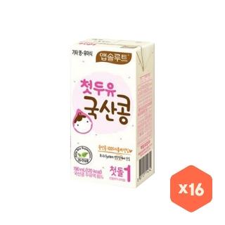 [슈퍼마트] 앱솔루트 첫두유 국산콩1 190ml*16팩