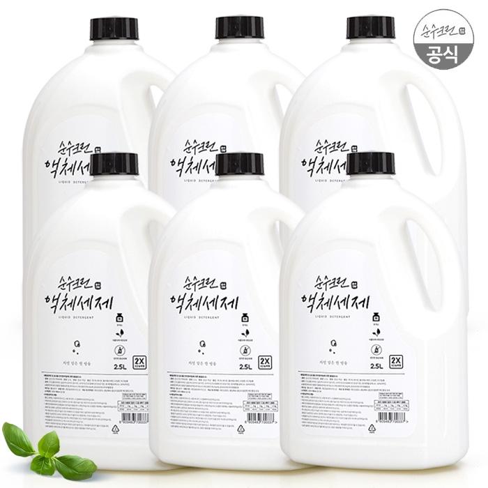 [순수크린] 액체세제/섬유유연제2.5L X 6개