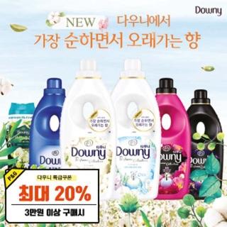 [생필품 20%] [다우니] 보타니스 신제품 출시