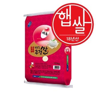 [18년 햅쌀][슈퍼마트] 백옥 추청쌀 10kg