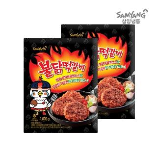 삼양냉동 불닭떡갈비 1kg+1kg / 불닭왕교자 외 인기냉동식품