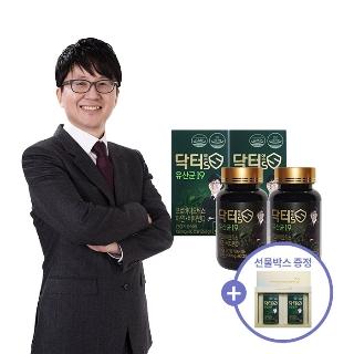 [티몬균일가] 보의당 서재걸 닥터S 유산균19 2박스 + 선물박스 증정