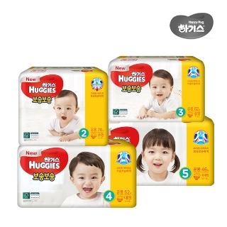 [티몬균일가] 하기스 보송보송 밴드기저귀