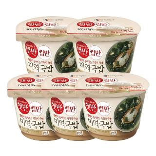 [슈퍼마트] CJ 햇반 컵반 미역국밥 x 5개입