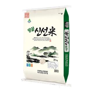 [티몬균일가] 신선미 해남 땅끝 쌀 20kg 백미
