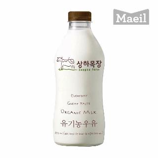 [슈퍼마트] 매일 상하목장 유기농 우유 750ml
