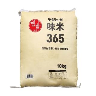 [슈퍼마트] 티몬 단독 PB 맛있는쌀 미미365 10kg