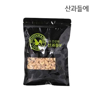[슈퍼마트]산과들에 구운캐슈넛400g