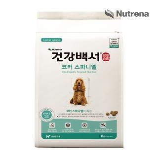 [슈퍼마트] 건강백서 코커스파니엘 2kg