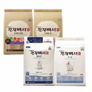 [슈퍼마트] 건강백서 견종별/기능별 사료모음
