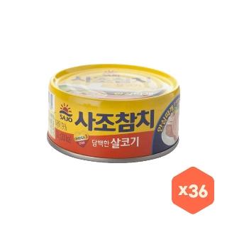 [대용량] 사조 안심따개 살코기참치 100g X 36입 X 1박스