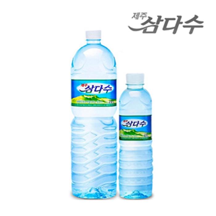 [슈퍼마트] 삼다수 2종 (2L, 500ml)