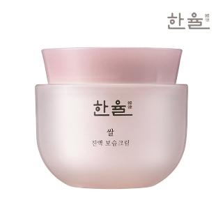 [슈퍼마트] 한율 쌀 진액 보습크림 50ml