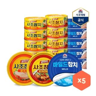 [슈퍼마트] 사조 참치 250g 5캔 골라담기