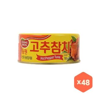 [대용량] 동원 고추참치 150g X 48입 X 1박스