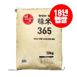 [티몬균일가] 티몬 단독 PB 쌀 미미 365 20kg