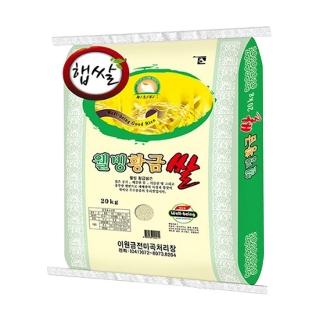 [슈퍼마트] 태안 웰빙황금쌀 20kg