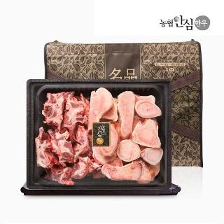 [설프라이즈] 농협안심한우 선물세트 사골잡뼈세트 5kg (사골3kg : 잡뼈2kg)