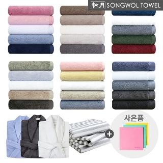 [송월타올] 호텔수건/우산/때타올 전품목 기획전