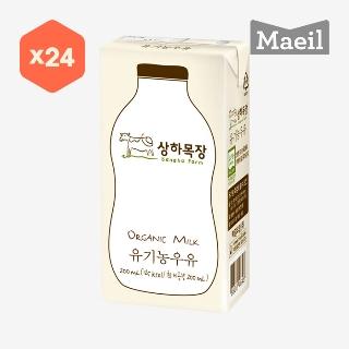 [상하목장] 유기농 멸균흰우유 200ml X 24팩