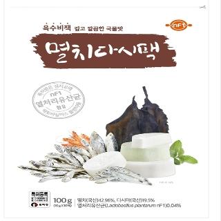 [육수비책] 간편한 육수용 티백 4종 골라담기