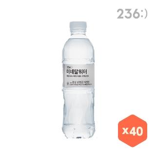 [236:)] 미네랄워터 500ml 40병