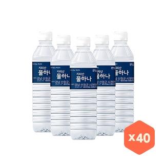 [슈퍼마트] 지리산 물하나 500ml X 40pet