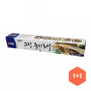 [슈퍼마트]크린백 크린 종이호일★1+1