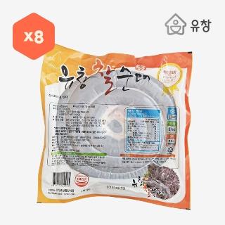 [대용량]유창 냉장 찰순대 2kg×8입