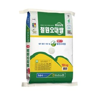 [19년산 햅쌀] 동송농협 철원오대쌀 10kg