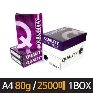 [티몬균일가] Double A 퀄리티 A4 용지 80g 2500매 1box