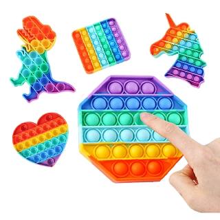 [쿠폰위크] 타임어택 1+1+1 톡톡푸쉬팝버블 개당 1600원 무조건 택배배송 / 장난감 어린이날 선물 세트