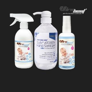 [무료배송데이] 티몬블랙딜 바이로비트 유아용살균제/손소독제 모음
