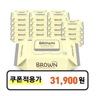 [슈퍼마트] 브라운 프리미엄72매 캡 10+10팩