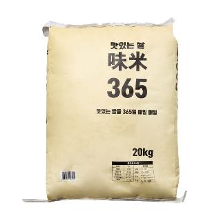 19년산 창녕 모정쌀 20kg 외 미미쌀20kg