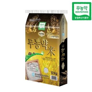 [1212타임] 자연황실 무농약쌀 10kg