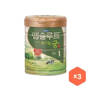 [슈퍼마트] 매일 앱솔루트 궁 1단계 800g*3캔
