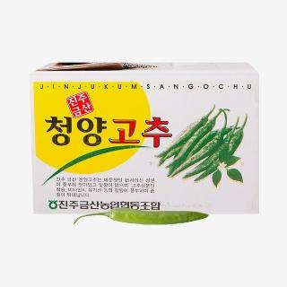 [대용량] 청양고추 5kg/10kg1박스