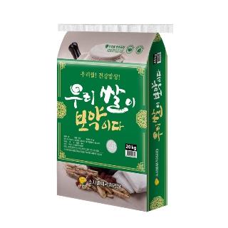 [슈퍼마트] 햅쌀 20kg 우리쌀이 보약이다