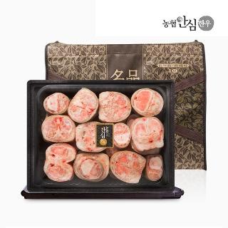 [설프라이즈] 농협안심한우 선물세트 우족세트 5kg