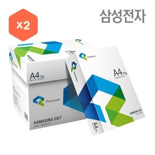 [슈퍼마트] [대용량]삼성 A4 75g 2500매 2Box
