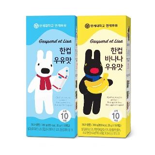 [티몬균일가] 연세한컵우유 우유맛/바나나맛