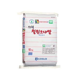 [19년산 햅쌀] 동철원농협 철원오대쌀 10kg