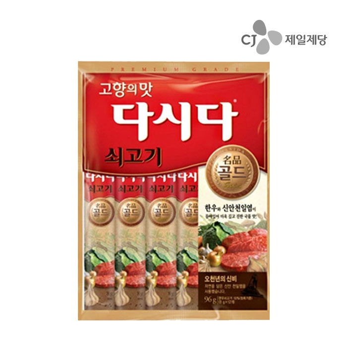 [슈퍼마트] CJ 쇠고기 다시다 명품골드 96g
