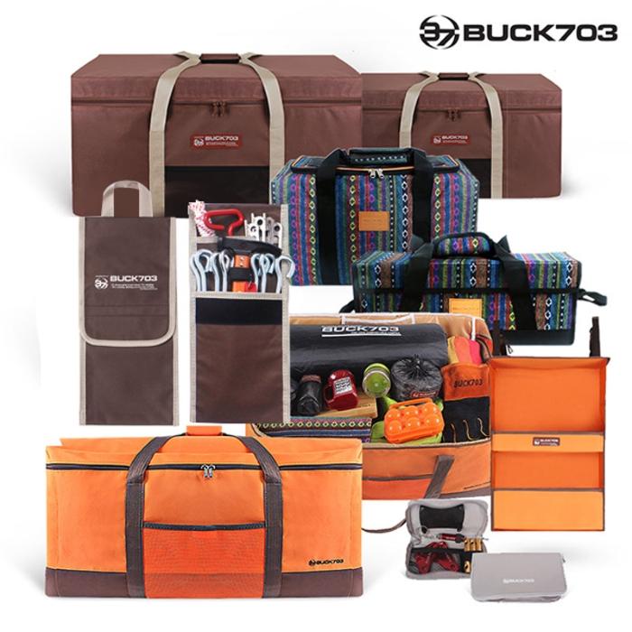 [BUCK703] 소형부터 대형까지 캠핑용 수납 가방