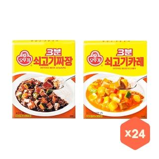 [슈퍼마트] 오뚜기 3분 쇠고기짜장/쇠고기카레 200g 24입