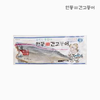 [슈퍼마트][냉동] 안동 간고등어 1P 100g