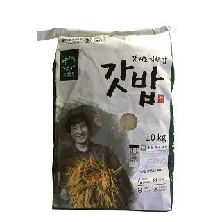 [슈퍼마트] 갓밥 유기농쌀 10kg